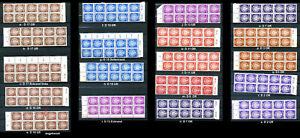 DDR D ex 1 - 18 Dienstmarken, Zehnereinheiten postfrisch bitte auswählen! #c797