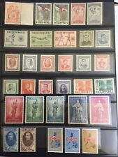 Philippines stamps 1946-70 MH MINT HINGED many complete sets: CV US$32.40
