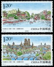 Sellos Stamps timbres china 2014-3 diplomatic relations china france Paris