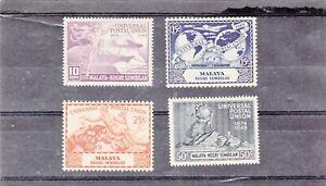 Malaya Stamps. Negri Sembilan.U.P.U. 1949