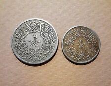 Saudi Arabia 2 Coins lot 1 + 2 Qirsh (Ghirsh)