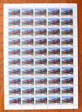 SRI LANKA 1986 Viceroy Special Steam Train Complete Sheet of 50 Cat £30 BIN1898