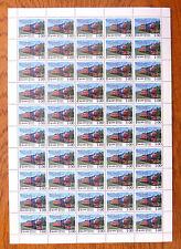 SRI LANKA 1986 Viceroy Special Steam Train Complete Sheet of 50 Cat £30 BIN1898