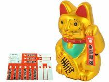 Kot Japoński Chiński bogactwa szczęścia złoty + Prezent