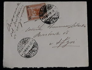 1913  BENADIR- SOMALIA SOVRASTAMPATO 15 CENT. SU 2