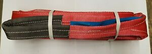 KODIAK GENUINE TS-1QG Tree Saver Strap (8' X 4 & Red); Part of KIT3QG; BRAND NEW