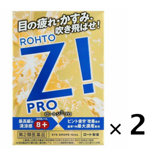 Rohto Z! PRO c Eye Drops Cool Level8+ 2Pack Set 12ml Made in Japan