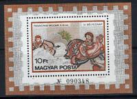 Ungarn 1978 Mi. Bl. 134A Block 100% Postfrisch Diadinische Mosaike