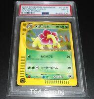 PSA 9 MINT Meganium 015/P Japanese LOTTERY Promo HOLO RARE Pokemon Card