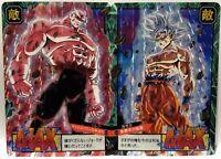 Carte Dragon Ball Z Special Gold Card Puzzle Shenron