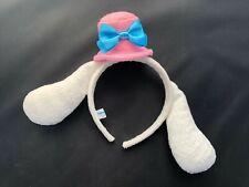 Sanrio Cinamoroll plush headband Sanrio Puroland Hat Limited Cosplay