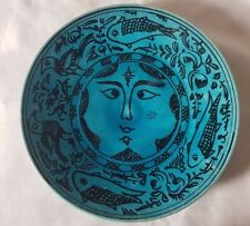 STUNNING PERSIAN DESIGN TURQUOISE CERAMIC PLATE, POSSIBLY MID 20TH CENTURY