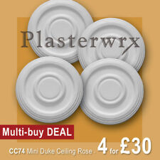 Small Plaster Ceiling Rose Georgian CC74 - seconds quality - MULTI-BUY DEAL X 4