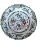 "Antique Petrus Regout & Co Maastricht Honc Pattern 8 3/4"" Plate Made In Holland"