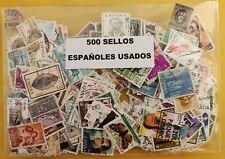 LOTE DE 500 SELLOS USADOS ESPAÑOLES (entre 200 y 300 diferentes)