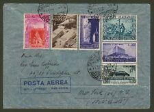 AEROGRAMMA del 14 maggio 1951 da Genova a New York. In tariffa di lire 120.