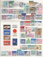 AK5352/ JAPAN – 1963 / 1967 MINT MNH MODERN COLLECTION – CV 235 $