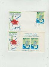 Korea 1971 2 FDC Red Cross issue including M'sheet,good condition