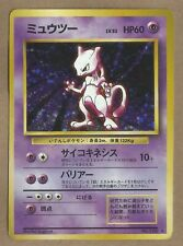 CCC Holo Japanese Mewtwo 150