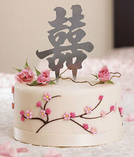 Asian Double Happiness Script Brushed Silver Wedding Cake Topper
