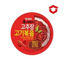 3x 95g Korean Canned Gochujang Red Pepper Paste Sauce Stir Fried Pork Spicy