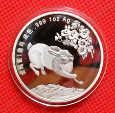 Chinese Lunar Zodiac Year of the Rabbit Silver Plated Coin Souvenir Token
