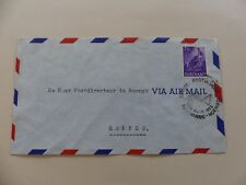 SURINAME Luftpostbrief Paramaribo - Moengo FFC 22.08.1953