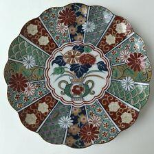 Vtg Japanese Imari Plate Dish Arita Fine China Scalloped Flowers Floral Red Blue