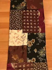 PIER 1 SHANGHAI TABLE RUNNER ASIAN PRINT SATIN 14 X 88 EXC COND TABLE COVERING
