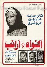 Mouths and Rabbits افواه و ارانب Faten Hamama Egyptian movie poster 1977