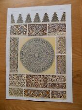Original Book Print Grammar of Ornament Owen Jones 13x9 Inch Arabian 3