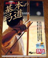 Japanese Archery Book 05 Kyudo with DVD Combo 75 min Bow Arrow m