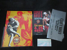 Guns N' Roses Use Your Illusion 1992 Tour Book w Japanese Ticket Stub Flyer Axl