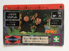 Dragon Quest Carddass 79
