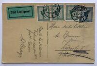 AK München Justizpalast Luftpost Beleg MiFr. 378 +380 München n. Zürich