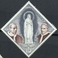 Monaco 1958 Virgin Mary Apparition at Lourdes Commemorative 1 Fr MINT Stamp