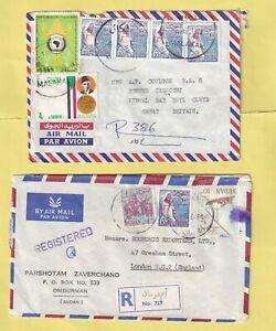 RR850 Sudan  TWELVE different registered covers air UK;  1959 - 1983