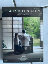 Harmonium Koji Fukada Neuf sous Blister