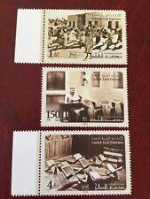UAE 2010 MNH Stamps Old Schools