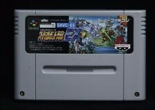Super Robot Taisen Ex- Japan SNES SFC Nintendo Super Famicon GAME ONLY