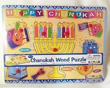 Wooden Kids Chanukah Wood Puzzle for the Jewish Festival of Lights (TY-PUZ/H/2)