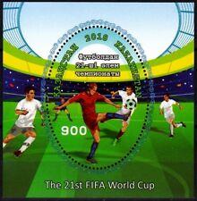 KAZAKHSTAN 2018-06 Sport: World Soccer Cup FIFA-2018 in Russia, MNH