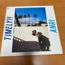 "Anri ""Timely"" Album LP 1983 For Life Records Japanese popular city pop"