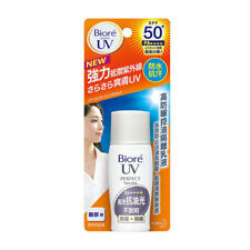 BR~BIORE UV Perfect Face Milk Sunscreen Lotion SPF50+PA++++ 30ML (Waterproof)