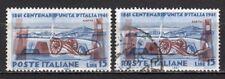 #1536 - Repubblica - 15 lire Centenario Unità Italia, 1961 - Nuovo / Varietà