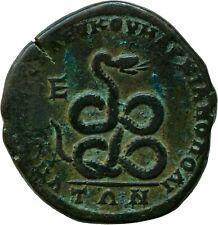 Rare Roman Coin Elagabalus Julia Maesa Serpent Marcianopolis Genuine