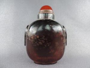 Chinese Handmade Golden Color Peking Glass Snuff Bottle