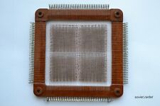 Rare USSR Soviet Magnetic Ferrite Core Memory Module from Saratov-2 PDP Computer