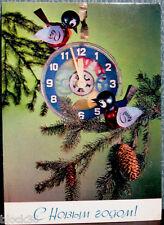 1976 Soviet Russian postcard HAPPY NEW YEAR!: Clock with birds, cones