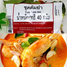 Thai Dried Herb Delicious Recipe Tom Yum Set Flavoring Garnish Food to Cooking